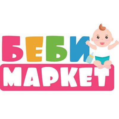 Продам интернет-магазин детских товаров