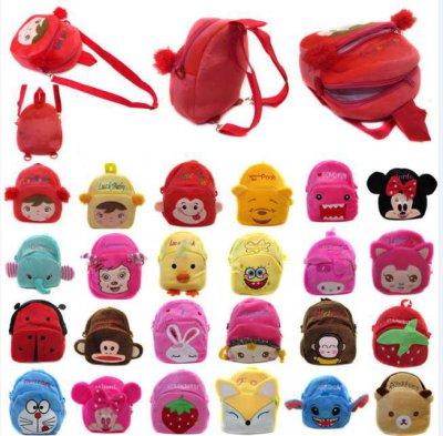 Детские рюкзаки опт и розница