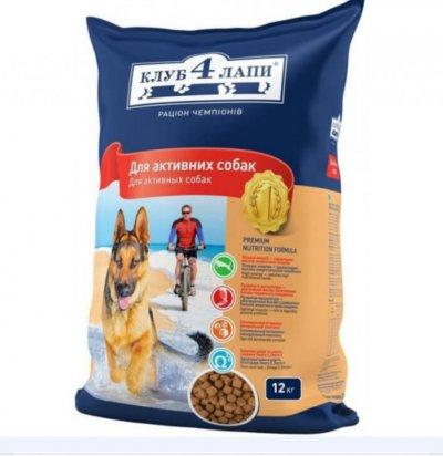 Сухой полнорационный корм для активных собак