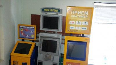 Платежный терминал