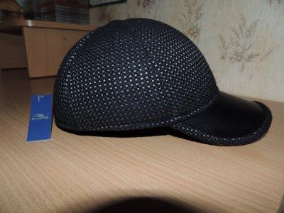 Бейсболка тёплая Ellipse (Сделано в Украине)