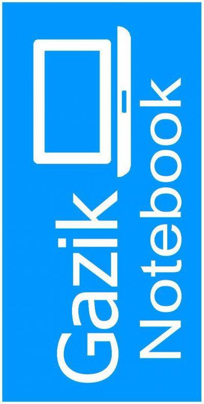 продаж ноутбуків вроздріб та оптом від 2000 гривень