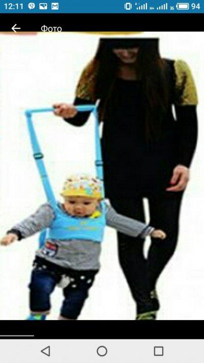 детский ремень для ходьбы