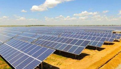 Земля под Солнечную Электростанцию 12га