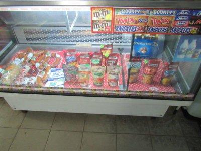 Продажа холодильной витрины