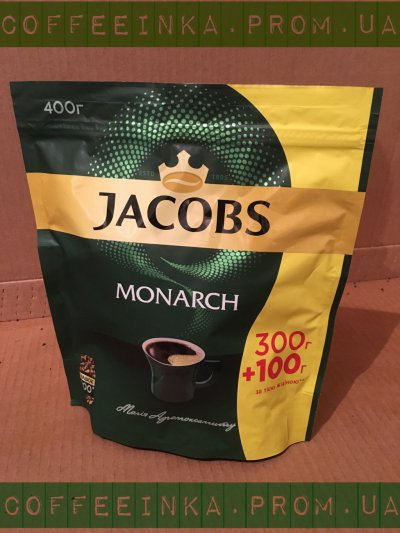 Кофе растворимый Jacobs Monarch 400г / Якобс Монарх 400г економ пакет