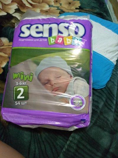 Продам памперсы Senso -2 49шт