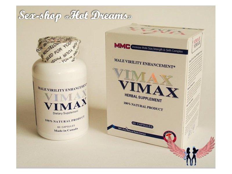 Vimax член