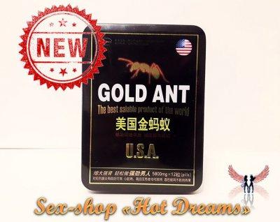 Золотой Муровей USA для мужчин с высокой эффективностью (упаковка)