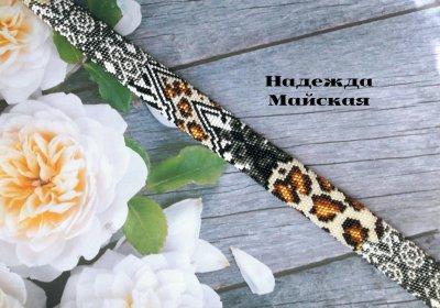 Авторское украшение из бисера на шею жгут- колье Шкурка