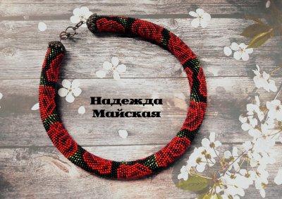 Авторское украшение из бисера на шею жгут- колье Алые розы на закате