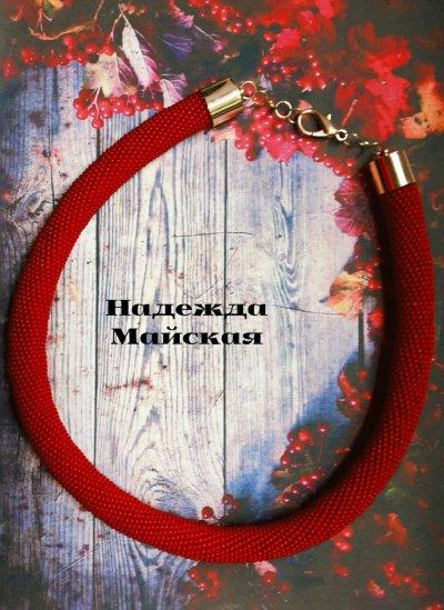 Авторское украшение из бисера на шею жгут-колье Багровый пик