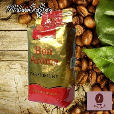 Кофе BON AROMA (Бон Арома) 1 кг зерно