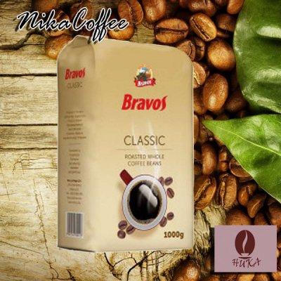 Кофе Бравос (Bravos) 1 кг зерно