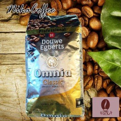 Кофе Douwe Egberts Omnia Classic зерно 1 кг