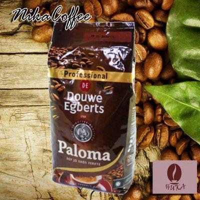 Кофе DOUWE EGBERTS Paloma 1 кг зерно