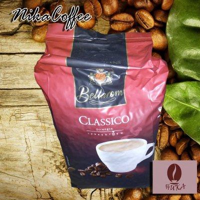 Кофе в зернах Bellarom Classico 1 кг