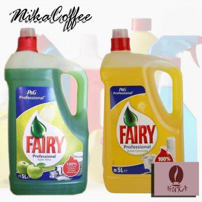 Моющее для посуды FAIRY 5л (Фейри)