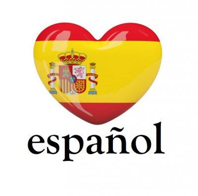 Переводчик испанского языка