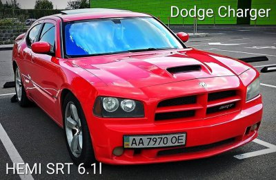Продам Dodge Charger SRT 8 2007 г.в.