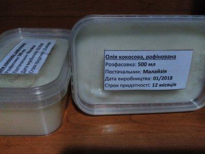 Кокосовое масло раф. , 500 мл. Для пищи и красоты.
