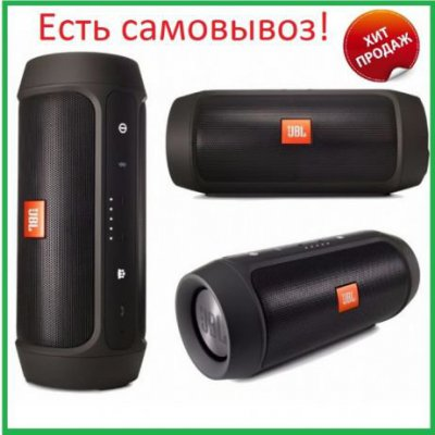 Портативная колонка JBL Charge 2 Bluetooth ,AUX, MicroSD, блютуз