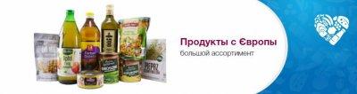 Интернет магазин Хмарка - евpoпейская косметика и бытовая химия