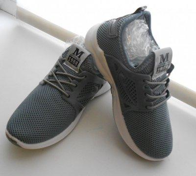 Стильные кроссовки для мальчишек и девчонок