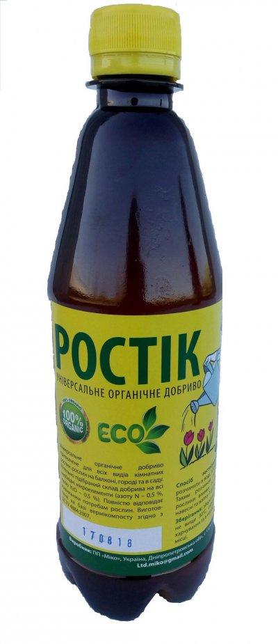 Органическое удобрение с пробиотиком
