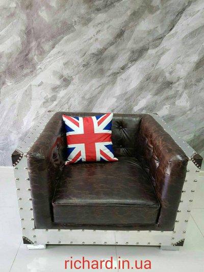"""Кресло """"Офисное"""" – правильный выбор для вашей гостиной, кухни, прихожей, офиса…"""