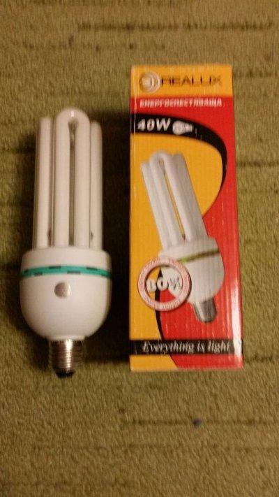 Энергосберегающая лампа Realux 4U 40W E27