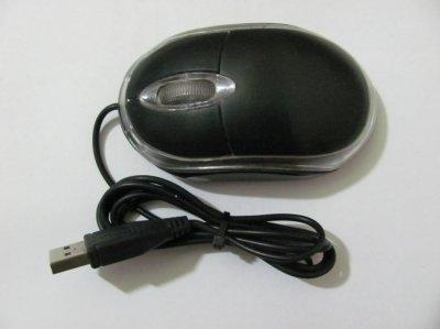 Мышь USB оптическая для ноутбука с подсветкой