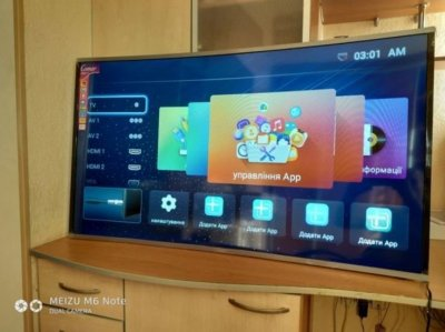 Телевизор 49 дюймов E49DU1000 Android Изогнутый