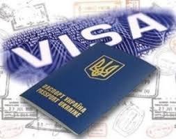 Відміна депортаціі