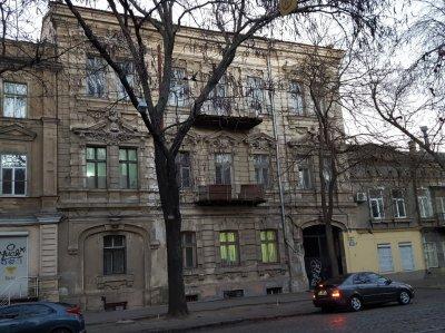 Продается старинное здание в центре г. Одесса.