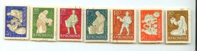 Румыния 1960 г. По Михелю MH# RO1934-RO1940 гашеные