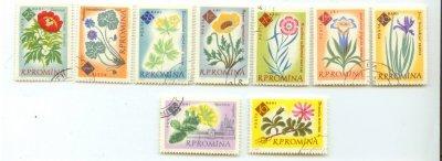 Румыния 1961 г. По Михелю MH# RO2020-RO2028 гашеные
