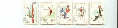 Румыния 1965 г. По Михелю MH# RO2452-RO2456 гашеные