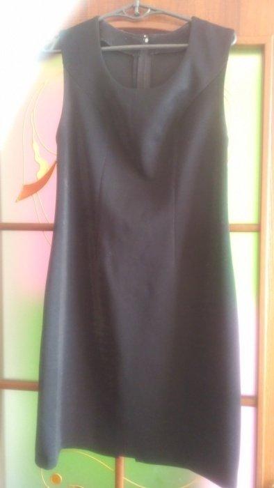 Платье на стройную девушку