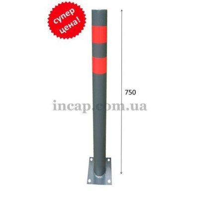 Тротуарный столбик для ограждения 750 мм