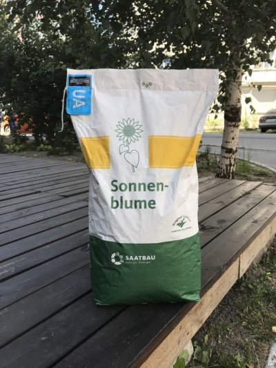 Оригинал 2018г. Семена подсолнечника Ирими под евролайтинг