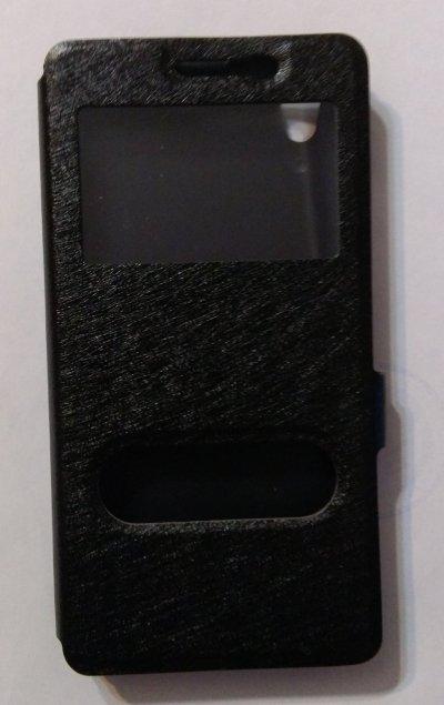 Чехол-книга для смартофона Lenovo K3 Note