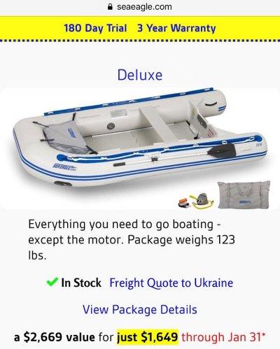 """Оригинал ! 10'6"""" Sport Runabout Спортивный катер для рыбалки ! Новый !"""