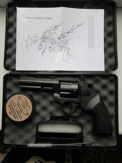 "Револьвер KORO BRNO 4"" 4mm Чехия"