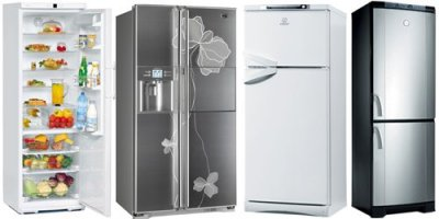 Холодильники б\у