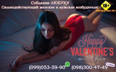День Святого Валентина 2019: подборка самых сильных возбудителей для двоих!