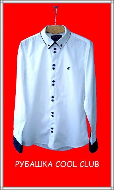 Подрастковая белая рубашка Cool Club (Польша)