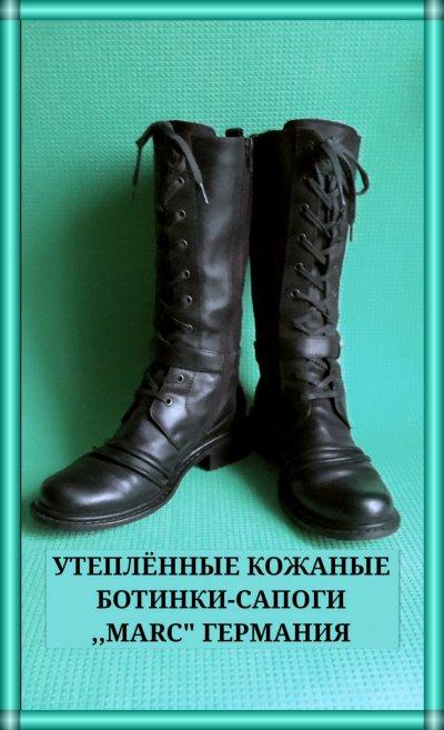 Утеплённые кожаные ботинки-сапоги MARC