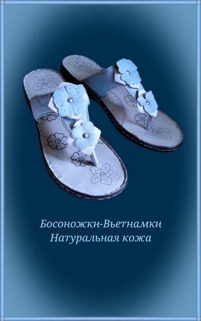 Шикарные кожаные босоножки (вьетнамки)