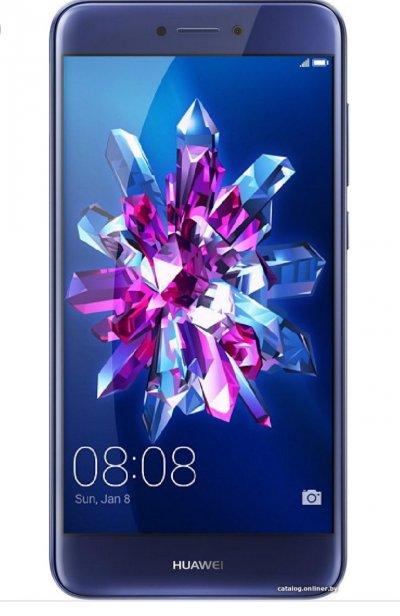Huawei P 8 lite 2017